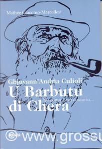 Barbu chera (Large)